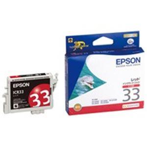 (業務用40セット) EPSON エプソン インクカートリッジ 純正 【ICR33】 レッド(赤)