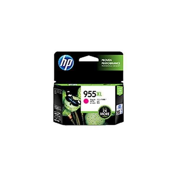 【送料無料】(業務用3セット) 【純正品】 HP LOS66AA HP955XL インクカートリッジ マゼン