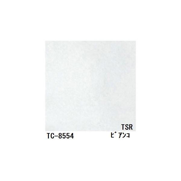 【送料無料】石目調粘着付き化粧シート ビアンコ サンゲツ リアテック TC-8554 122cm巾×4m巻【日本製】