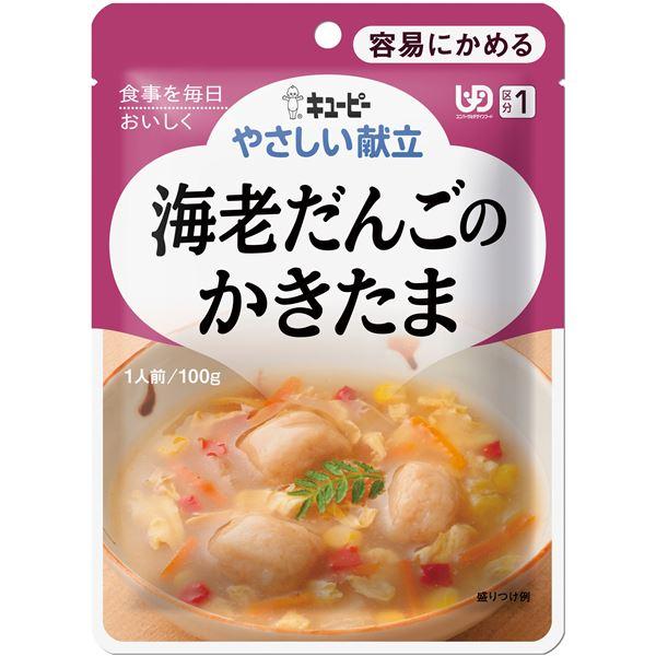 【送料無料】(まとめ)キューピー 介護食 やさしい献立 Y1-6 (6) 海老ダンゴのかきたま 6袋 Y1-6 18986 【×15セット】