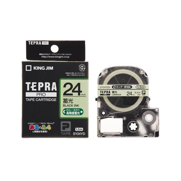 【送料無料】(まとめ) キングジム テプラ PRO テープカートリッジ 蓄光ラベル 24mm 黒文字 SY24YD 1個 【×4セット】
