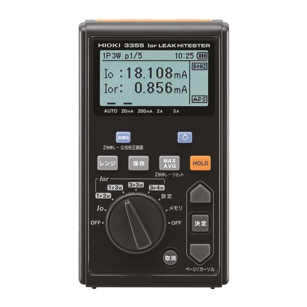 【送料無料】日置電機 Ior リークハイテスタ 3355-00【代引不可】