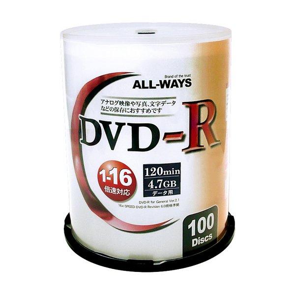 【送料無料】ALL-WAY DVD-R16倍速100枚スピンドル【10個セット】 ALDR47-16X100PWX10P【10個セット】, ヤナイヅマチ:ebab3183 --- gallery-rugdoll.com