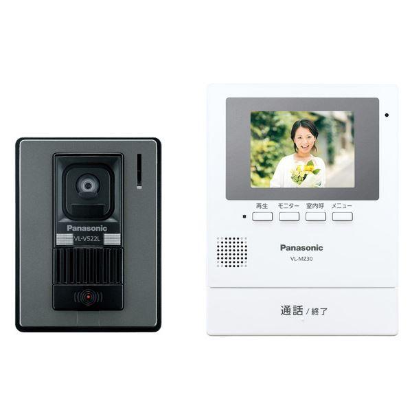 【送料無料】パナソニック(家電) テレビドアホン VL-SZ30KL