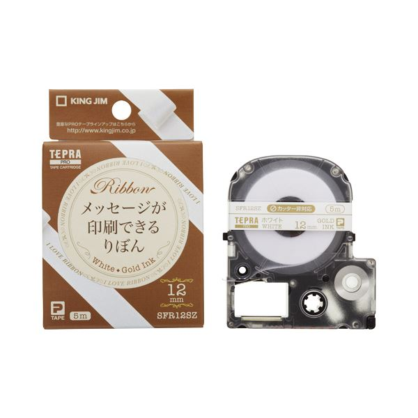 【送料無料】(まとめ) キングジム テプラ PRO テープカートリッジ りぼん 12mm ホワイト/金文字 SFR12SZ 1個 【×8セット】