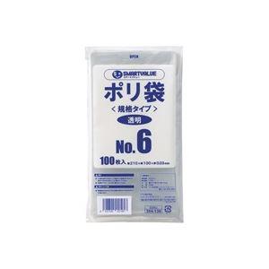 (業務用30セット) ジョインテックス ポリ袋 6号 1000枚 B306J-10