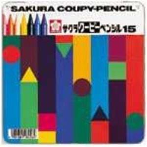 【送料無料】(業務用30セット) サクラクレパス クーピーペンシル FY15 15色 缶入