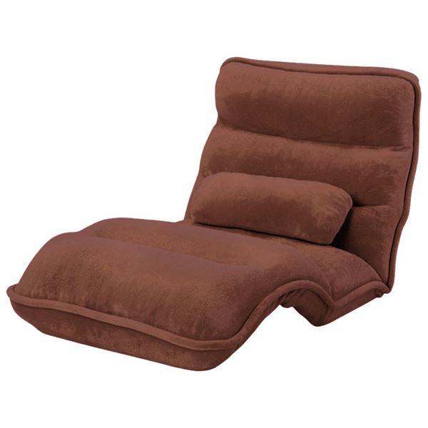 【送料無料】42段階省スペースギア全身もこもこ座椅子 ワイド幅75cm ブラウン