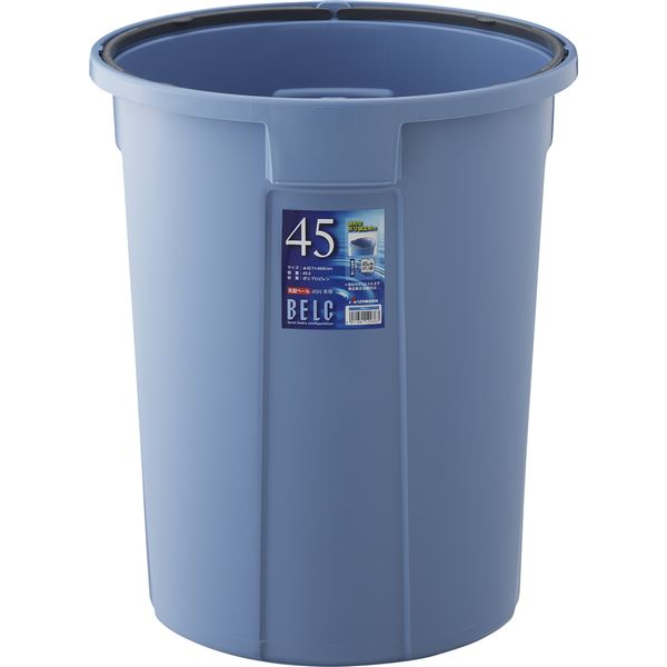 【10セット】 ダストボックス/ゴミ箱 【45N 本体】 ブルー 丸型 『ベルク』 〔家庭用品 掃除用品 業務用〕【代引不可】
