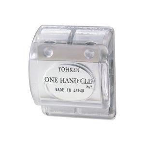 【送料無料】(業務用200セット) トーキンコーポレーション ワンハンドクリップ OC-C 透明