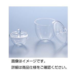 【送料無料】石英るつぼ RB-05100mL