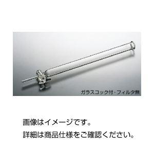 クロマトグラフ管 20×300mmテフロンコック