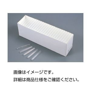 【送料無料】ディスポーザブル試験管6ml (250×4入)