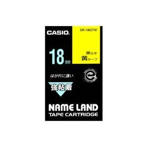 【送料無料】(業務用30セット) カシオ CASIO 強粘着テープ XR-18GYW 黄に黒文字 18mm