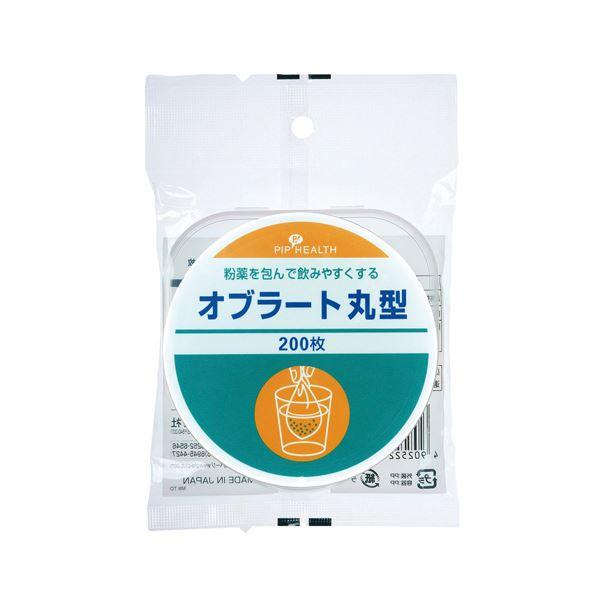 【送料無料】(業務用20セット) ピップ H023オブラート丸200枚入