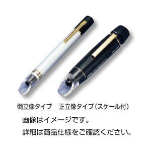 【送料無料】ポケットマイクロスコープ正立像タイプ 100×