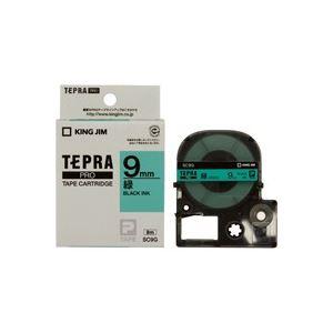 【送料無料】(業務用50セット) キングジム テプラPROテープ/ラベルライター用テープ 【幅:9mm】 SC9G 緑に黒文字