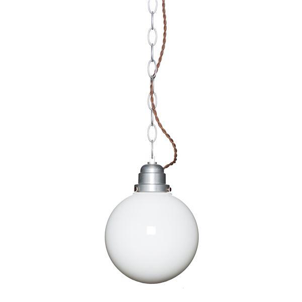 【送料無料】ペンダントライト/照明器具 【1灯】 ガラス/スチール製 ELUX(エルックス) GALU-2:Sphere 【電球別売】【代引不可】