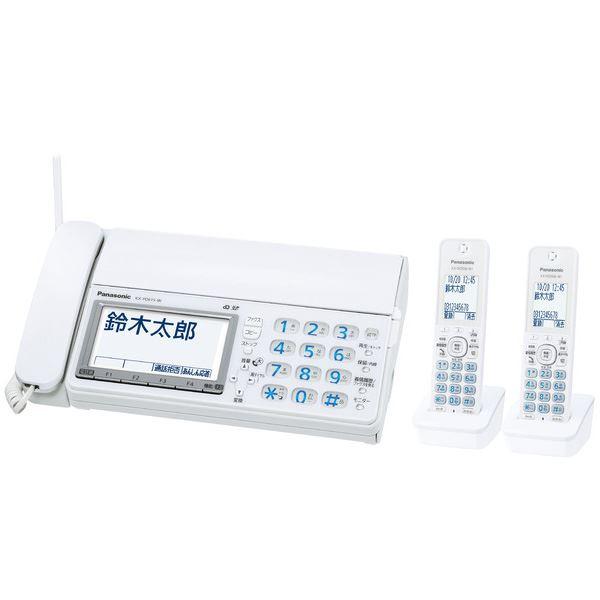 【送料無料】パナソニック(家電) デジタルコードレス普通紙ファクス(子機2台付き)(ホワイト)