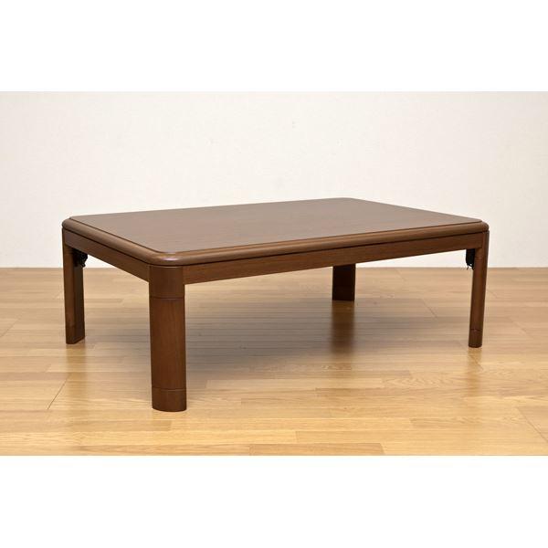 【送料無料】折りたたみこたつテーブル/折れ脚テーブル 本体 【長方形/120cm×80cm】 ブラウン 木製/天然木 高さ調節可 継脚式 UV塗装【代引不可】