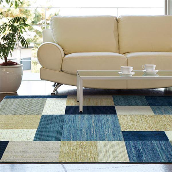 【送料無料】ベルギー製ウィルトンラグマット/絨毯 【長方形/約200×250cm ブルー】 ヒートセット加工 『スタイリッシュブロック』