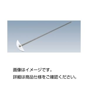 【送料無料】(まとめ)ガラス撹拌棒(羽根なし)NR-51【×10セット】