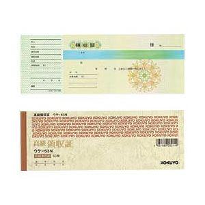 【送料無料】(業務用セット) コクヨ 高級領収証(小切手判) 1冊 【×20セット】