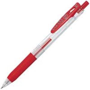 【送料無料】(業務用500セット) ZEBRA ゼブラ ボールペン サラサクリップ 【0.4mm/赤】 ゲルインク ノック式 JJS15-R