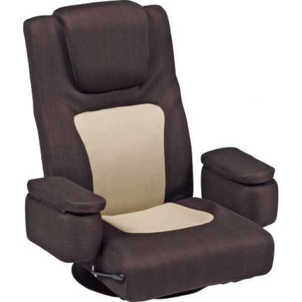 【送料無料】リクライニング回転座椅子 肘掛け 頭部枕付/背部ガス圧無段階リクライニング ブラウン 【代引不可】