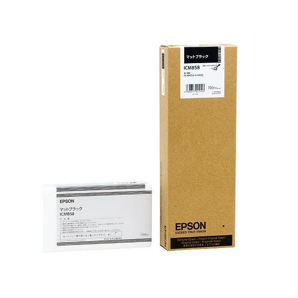 【送料無料】(まとめ) エプソン EPSON PX-P/K3インクカートリッジ マットブラック 700ml ICMB58 1個 【×3セット】