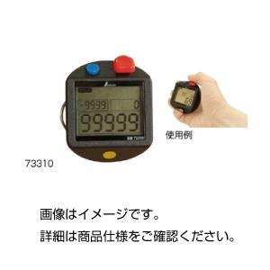 【送料無料】(まとめ)デジタル数取器 S310【×3セット】