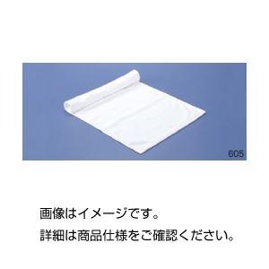 【送料無料】クリーンタオル 605 入数:10枚