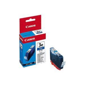【送料無料】(業務用50セット) Canon キヤノン インクカートリッジ 純正 【BCI-3eC】 シアン(青)