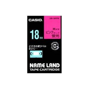 【送料無料】(業務用30セット) カシオ CASIO 蛍光テープ XR-18FPK 桃に黒文字 18mm