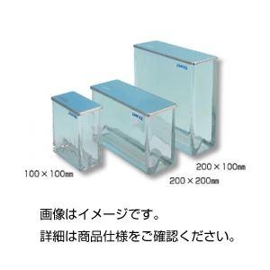【送料無料】二層式展開槽 022.5255 ガラス蓋