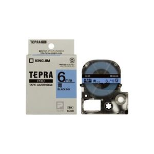 【送料無料】(業務用50セット) キングジム テプラPROテープ/ラベルライター用テープ 【幅:6mm】 SC6B 青に黒文字
