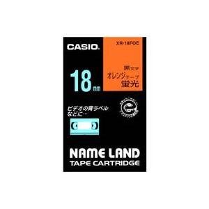 【送料無料】(業務用30セット) カシオ CASIO 蛍光テープ XR-18FOE 橙に黒文字 18mm