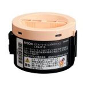 【送料無料】(業務用2セット) EPSON(エプソン) ETカートリッジMサイズLPB4T15 ブラック