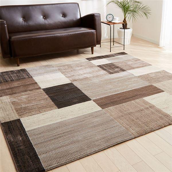 【送料無料】ベルギー製ウィルトンラグマット/絨毯 【長方形/約133×195cm ブラウン】 ヒートセット加工 『スタイリッシュブロック』