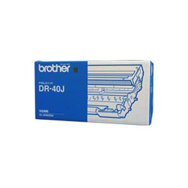 (業務用3セット) 【純正品】 BROTHER ブラザー インクカートリッジ/トナーカートリッジ 【DR-40J】 ドラムユニット
