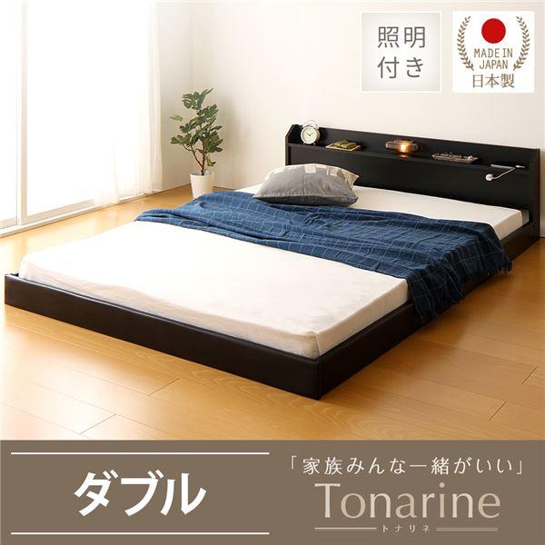 【送料無料】【組立設置費込】 宮付き コンセント付き 照明付き 日本製 フロアベッド 連結ベッド ダブル (SGマーク国産ポケットコイルマットレス付き) 『Tonarine』 トナリネ ブラック 【代引不可】