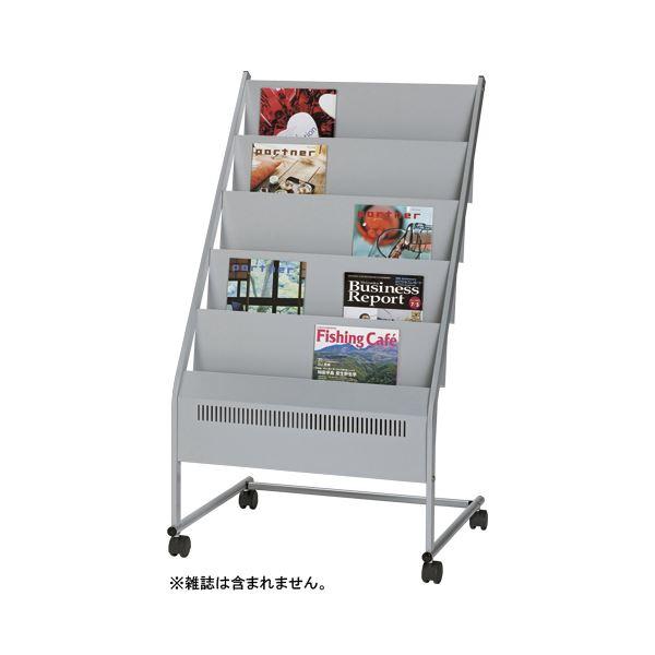 【送料無料】エヌケイ マガジンスタンド 5段 NMS-350