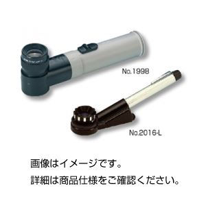 【送料無料】ライトスケールルーペ NO.2016-L