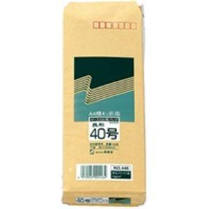 【送料無料】(業務用100セット) 高春堂 クラフト封筒 446 長40 100枚