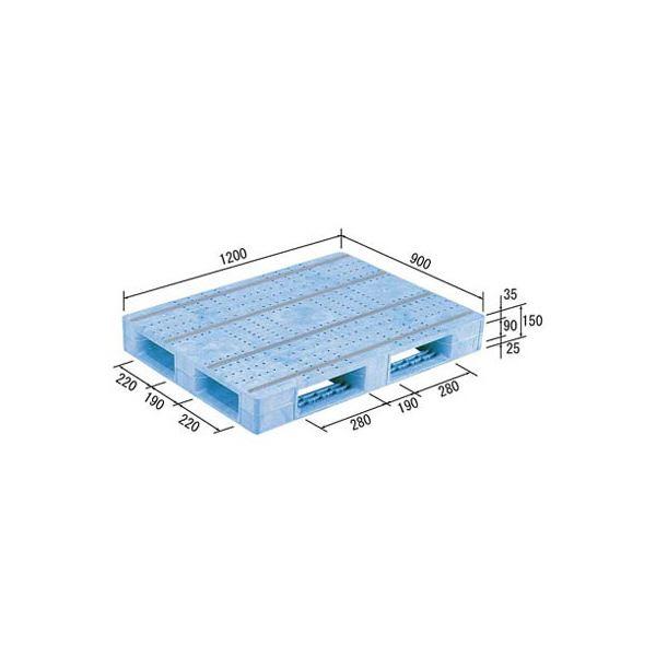 【送料無料】三甲(サンコー) プラスチックパレット/プラパレ 【片面使用型】 D4-912F ライトブルー(青)【代引不可】