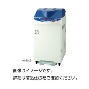 【送料無料】ハイクレーブ(オートクレーブ)HG-80LB