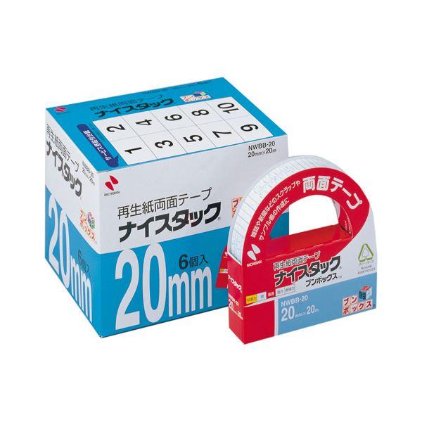 【送料無料】ニチバン ナイスタックブンボックス NWBB-20 60巻