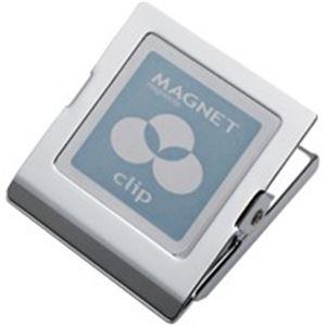 【送料無料】(業務用100セット) マグエックス マグネットクリップ MPS-L 大