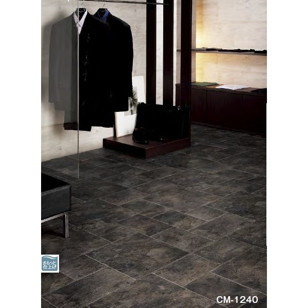 【送料無料】サンゲツ 店舗用クッションフロア ブラックスレート 品番CM-1240 サイズ 200cm巾×6m