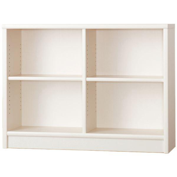 【送料無料】オープンシェルフ/本棚 【2マス×2段 幅120cm】 ウッディホワイト 可動式棚板 日本製 『アコードL』 【完成品】